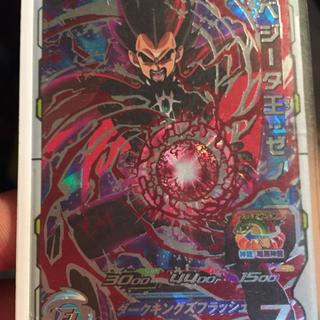 ドラゴンボールヒーローズ専用(カード)
