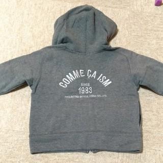コムサイズム(COMME CA ISM)のコムサ キッズ 長袖ジップアップパーカ 90(ジャケット/上着)
