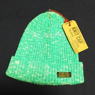 新品未使用 ニット帽 ライトグリーン フリーサイズ(ニット帽/ビーニー)