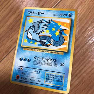 ポケモン(ポケモン)のフリーザーANA限定版  ポケモンカード(カード)