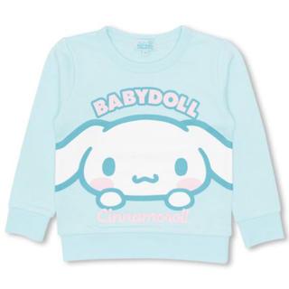 新品 BABYDOLL☆120 シナモロール トレーナー シナモン ベビードール