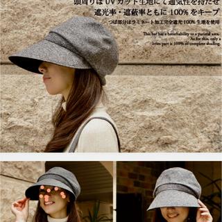 新品 Rose Blanc 芦屋ロサブラン ツイード キャスケット 秋冬モデル(キャスケット)