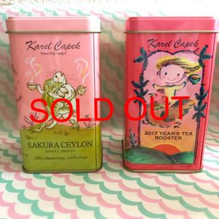 KarelCapek 紅茶2缶セット(茶)