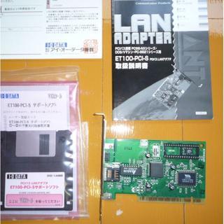 アイオーデータ(IODATA)のアイオーデータ PCIバス用LANアダプタ ET100-PCI-S【送料込】(PCパーツ)
