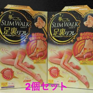 新品☆2個セットスリムウォーク S〜Mサイズ(レッグウォーマー)