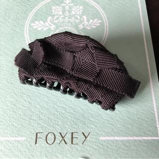 フォクシー(FOXEY)の3連休限定セール☆フォクシー  ヘアークリップ(バレッタ/ヘアクリップ)