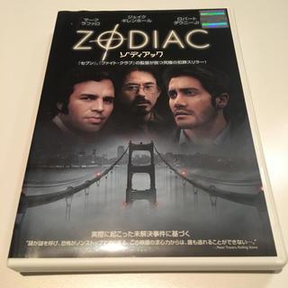 ゾディアック(ZODIAC)の【ZODIAC ゾディアック DVD 】(外国映画)