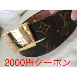 ルイヴィトン(LOUIS VUITTON)の8000円に!ルイヴィトン ベルト 激安(ベルト)