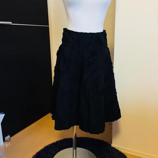 アクシーズファム(axes femme)のaxes femme 綿100% スカート(ひざ丈スカート)
