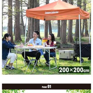 キャンパーズコレクション(Campers Collection)のcampers collection タープテント 200×200(テント/タープ)