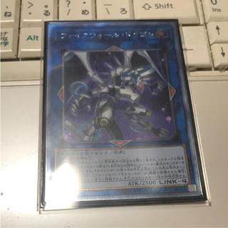 ユウギオウ(遊戯王)の遊戯王 カードセットまとめ(カード)