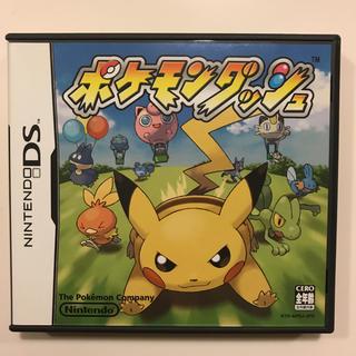 ニンテンドウ(任天堂)のNintendo DS ポケモンダッシュ(携帯用ゲームソフト)