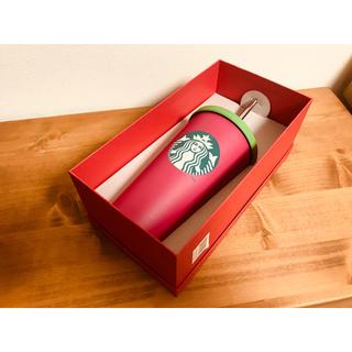 スターバックスコーヒー(Starbucks Coffee)のスターバックス 海外限定 コールドタンブラー 473ml 廃盤(タンブラー)