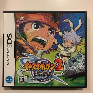 ニンテンドウ(任天堂)のNintendo DS イナズマイレブン2(携帯用ゲーム本体)