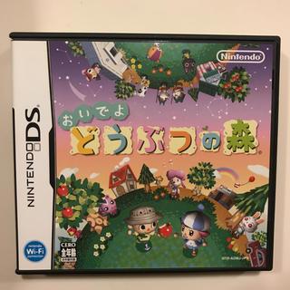 ニンテンドウ(任天堂)のNintendo  DS おいでよどうぶつの森(携帯用ゲームソフト)