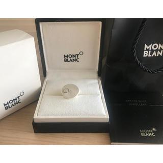 モンブラン(MONTBLANC)の期間限定値下【美品】モンブラン シルバーリング   MONT BLANC  指輪(リング(指輪))