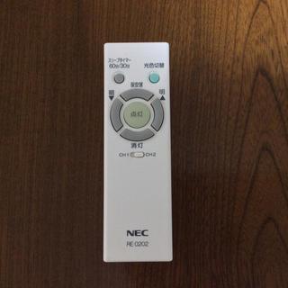 エヌイーシー(NEC)のNEC シーリングライト用リモコン(その他)
