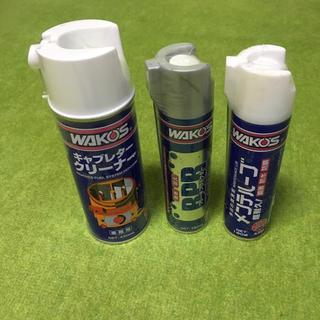 WAKO'S ワコーズ メンテナンスエアゾール 3本(メンテナンス用品)