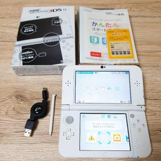 ニンテンドウ(任天堂)の【動作OK!充電器付き!】 New Nitendo 3DS LL ホワイト(その他)