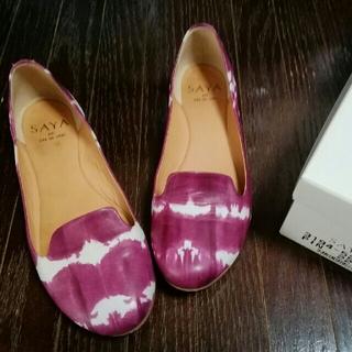 サヤラボキゴシ(SAYA / RABOKIGOSHI)の⭐サヤ 個性的ローヒールパンプス  size22 美品✨(ローファー/革靴)
