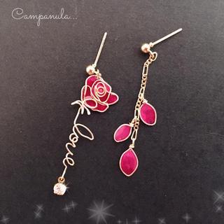 Rose ーloveー(ピアス)