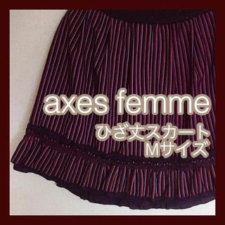 アクシーズファム(axes femme)の【美品】ストライプ柄 スカート M アクシーズファム(ひざ丈スカート)