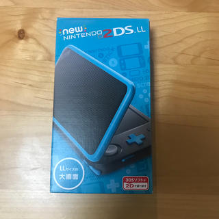 ニンテンドウ(任天堂)の「Newニンテンドー2DS LL ブラック×ターコイズ」 (家庭用ゲーム本体)