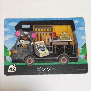 ニンテンドウ(任天堂)のとびだせどうぶつの森 amiiboカード 42ゴンゾー(カード)