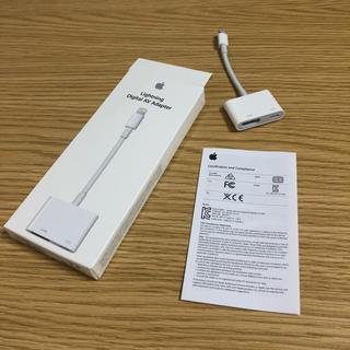 アップル(Apple)のApple Lightning Digital AV Adapter(映像用ケーブル)