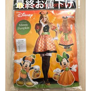 ディズニー(Disney)の★🎃ディズニー契約!ハロウィン ミニーちゃん衣装★(衣装一式)