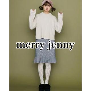 メリージェニー(merry jenny)の【merry jenny】チェックスカート♡(ひざ丈スカート)