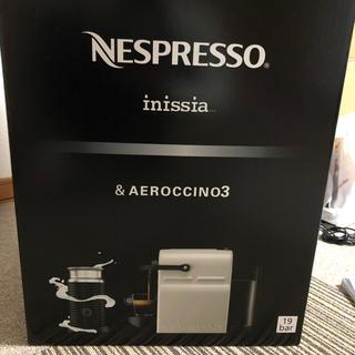 NESPRESSO inissia(エスプレッソマシン)