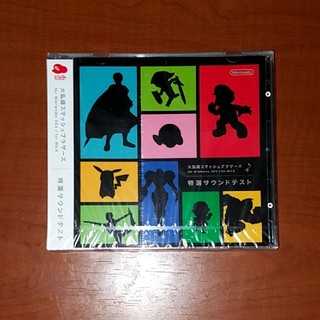 ニンテンドウ(任天堂)の大乱闘スマッシュブラザーズ 特選サウンドテスト(ゲーム音楽)