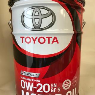 トヨタ(トヨタ)のトヨタ純正 エンジンオイル SN 0W-20 20L缶(メンテナンス用品)