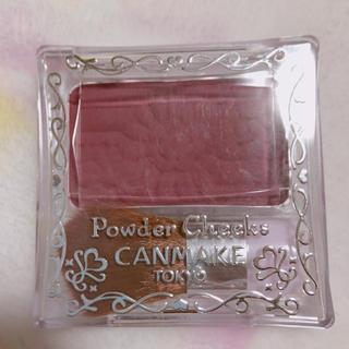キャンメイク(CANMAKE)のキャンメイク パウダーチークス PW38(チーク)