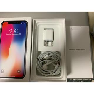 アップル(Apple)のiPhone X 256GB SIMフリー スペースグレー(スマートフォン本体)