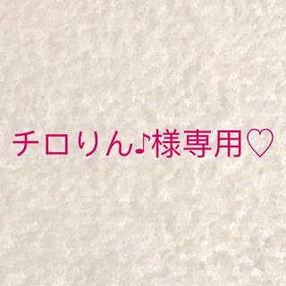 ミシャ(MISSHA)のチロりん様専用♡(ファンデーション)