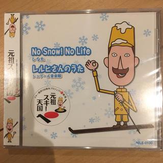 レルヒさん CD(ポップス/ロック(邦楽))