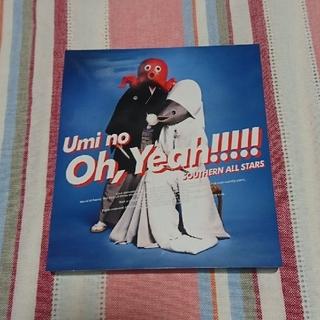 エスエーエス(SAS)のサザンオールスターズ Umi no Oh,Yeah!!!!! 初回限定盤(ポップス/ロック(邦楽))