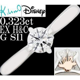 ディズニー(Disney)のディズニー ケイウノ ダイヤ 0.3 EX H&C Pt リング 指輪 7.5号(リング(指輪))