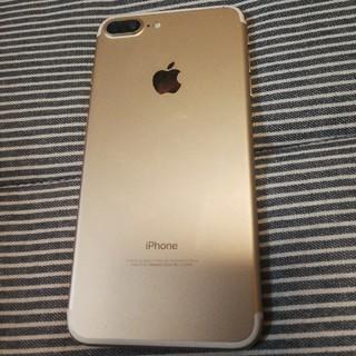 アップル(Apple)のSIMフリー iphone7plus 128gb (スマートフォン本体)