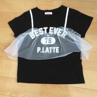 ピンクラテ(PINK-latte)のPINKLATTE  XXS  Tシャツ(Tシャツ/カットソー)
