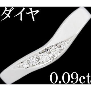 アフラックス ダイヤ リング 指輪 Pt900 プラチナ V字 スマート 10号(リング(指輪))