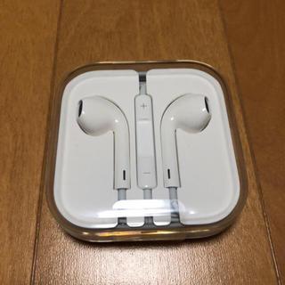 アップル(Apple)の未使用Apple社純正イヤホン(ヘッドフォン/イヤフォン)