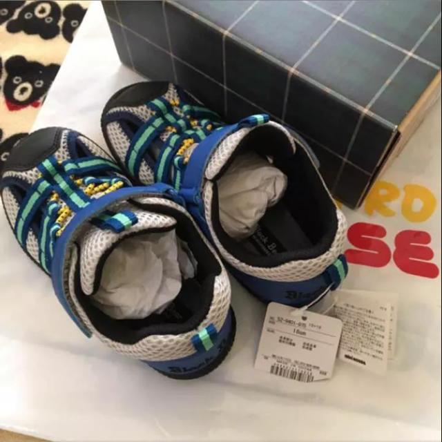 mikihouse(ミキハウス)の新品♡ミキハウス ブラックベア サンダル 18.0 キッズ/ベビー/マタニティのキッズ靴/シューズ (15cm~)(サンダル)の商品写真