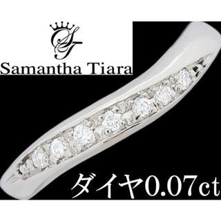 サマンサティアラ(Samantha Tiara)のサマンサティアラ リング 指輪 ダイヤ Pt950 プラチナ 上品 綺麗 5号(リング(指輪))