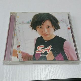 鈴木亜美のアルバム SA(ポップス/ロック(邦楽))