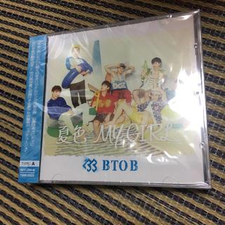 新品未開封!BTOB 夏色 mygirl (K-POP/アジア)