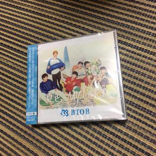 新品未開封!BTOB 夏色 mygirl(K-POP/アジア)