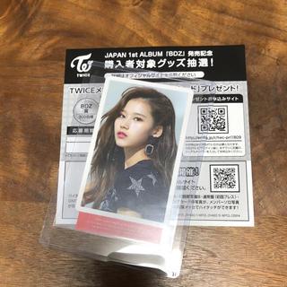 TWICE サナ ハイタッチ会 シリアルコード付き(K-POP/アジア)